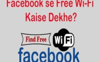 find free wifi on facebook