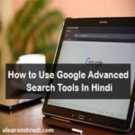 google advanced search tools ko kaise use kare 2019