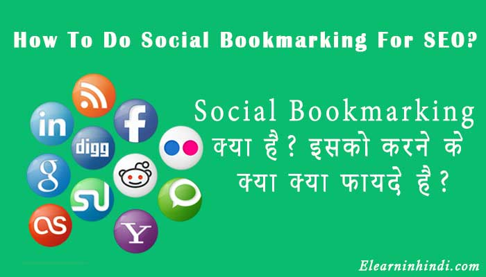 social bookmarking kya hai 2019