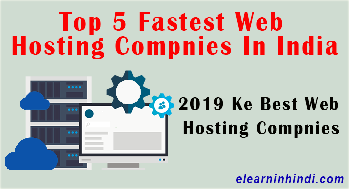 top 5 best web hosting companies in india 2019