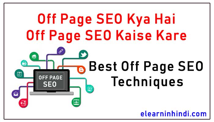 off-page-seo-kaise-kare