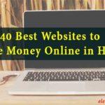 40 Best Websites to Make Money Online in Hindi 2020