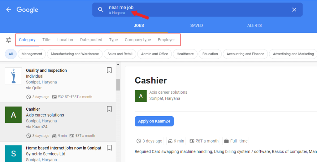 google par job kaise search kare 2020