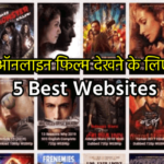 best online movie sites free 2020