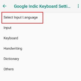 hindi typing app 2020