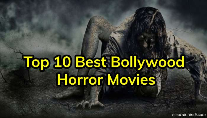 Best-Bollywood-Horror-Movies-In-Hindi-2020