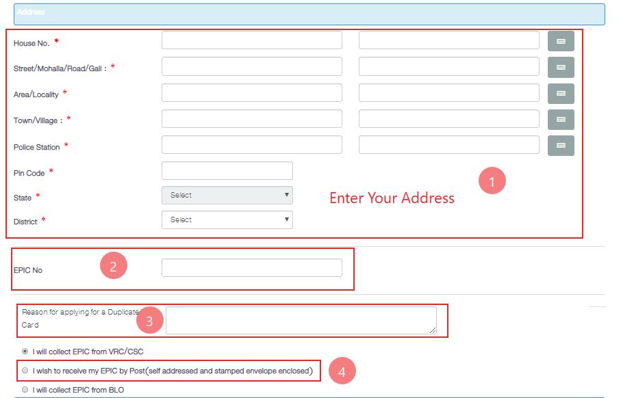 Voter ID card दोबारा कैसे बनवाएं
