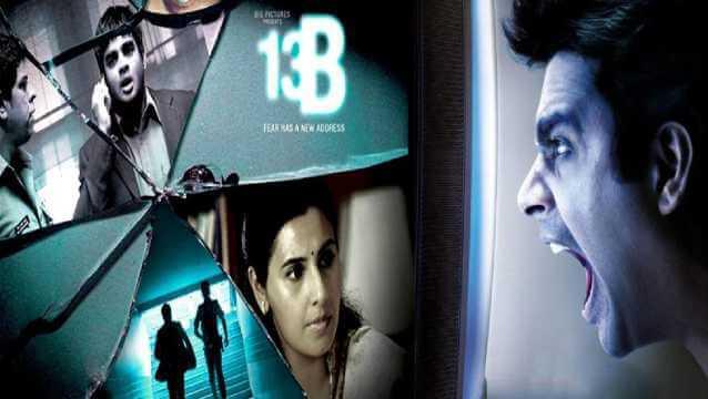 bhoot-ki-film-2020