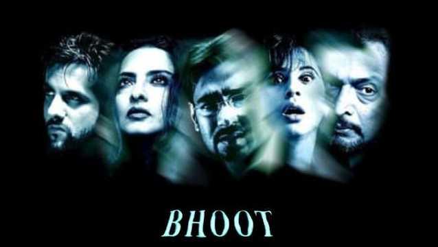 bhoot-ki-picture-video