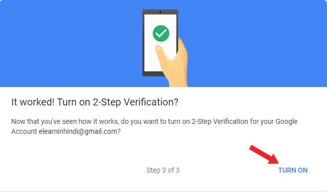 two step verification kaise kare 2020
