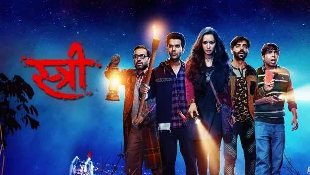 hindi-horror-film
