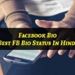best Facebook Bio In Hindi