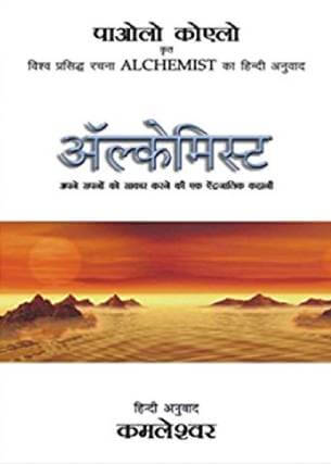 best hindi motivational books