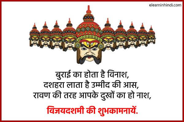dussehra wishes hd images 2020